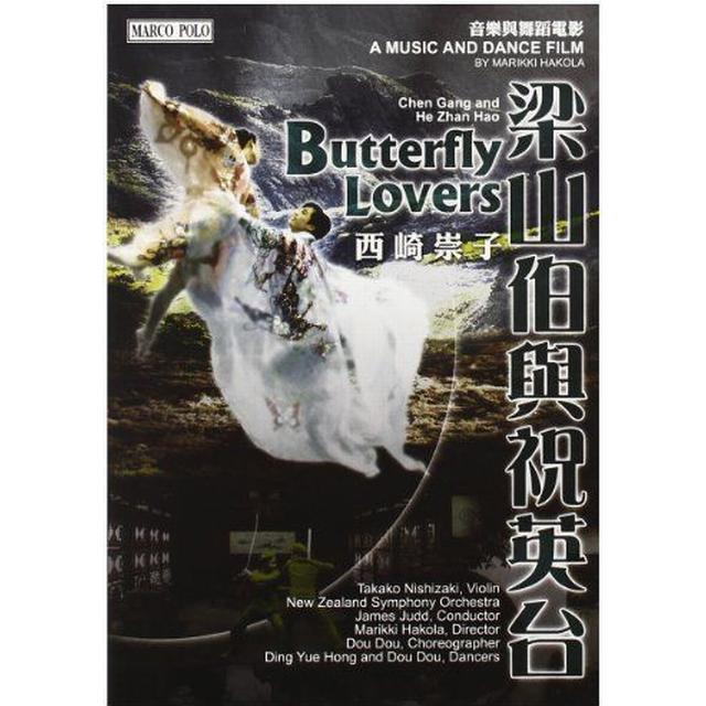 Chen/He - the Butterfly Lovers Concerto (Judd, Nzso) [DVD] [2006]